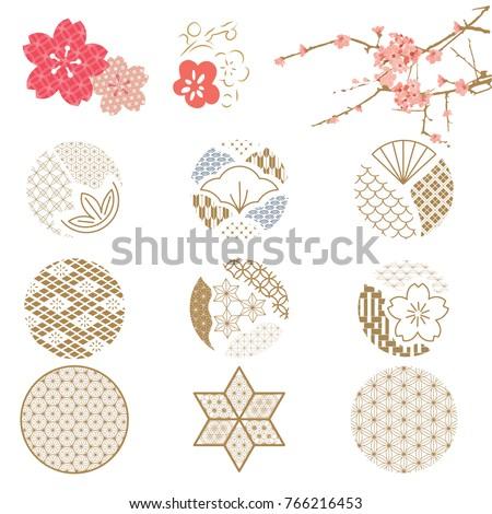 cherry blossom brunch elements decoration vector stock vector