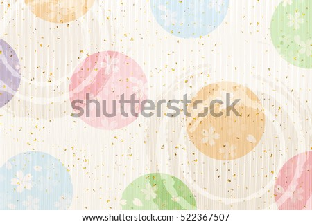 cherry Japanese paper New Year card background