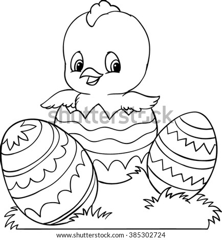 Chicken in Easter egg. Happy Easter. Vector illustration. Cartoon Vector Illustration. Isolated on white background.