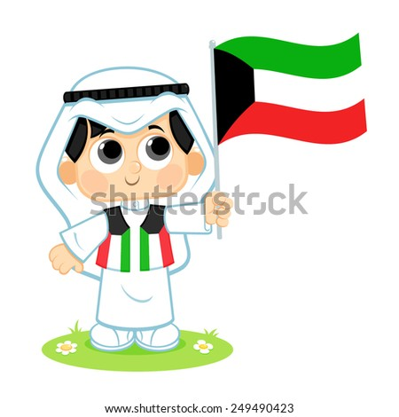 kuwait kuwaiti wrinkled flag with space for text 1 kuwaiti dinar ...