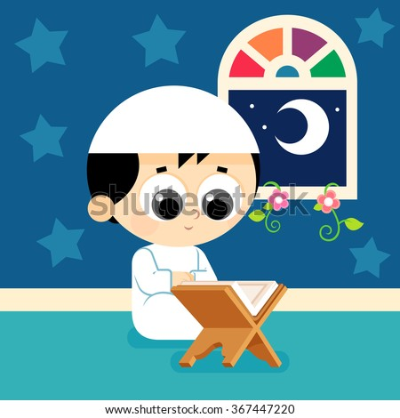 Child Reading Quran , Quran is the holy book of Islam - stock vector