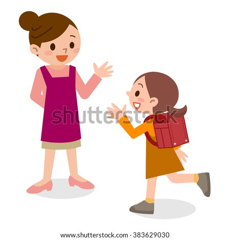 Child to go home with a smile - stock vector