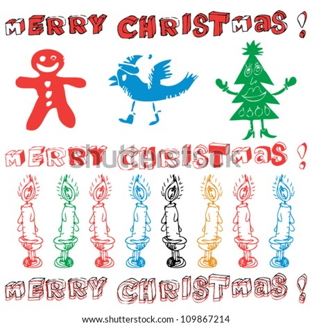 childlike christmas doodles - stock vector