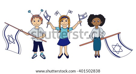 Children holding the israeli flags. Vector illustration