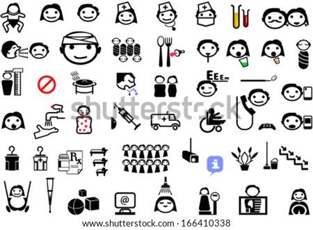 Children hospital icons - stock vector