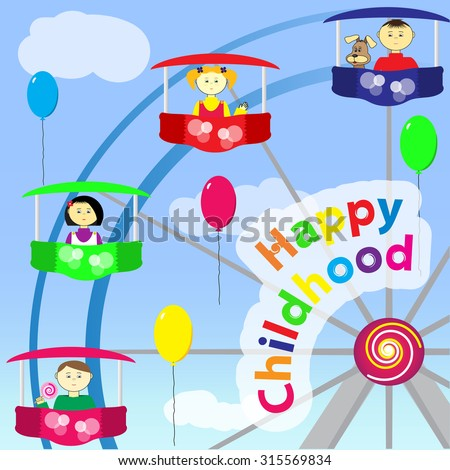 children riding on the carousel in the Park - stock vector