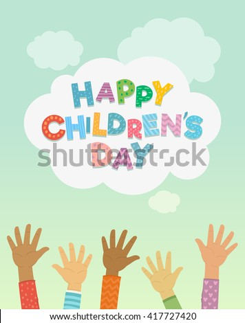 Children's day vector background. Happy Children's Day title. Happy children's day colorful card with children's hands.