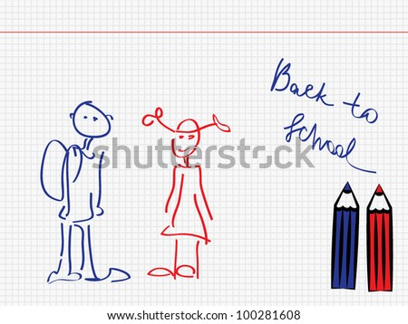 children's drawing and pencils. vector illustration - stock vector