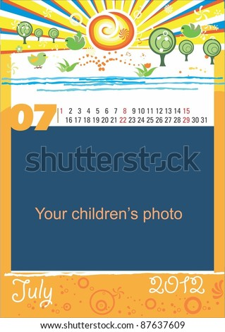 Childrens calendar for the month of July