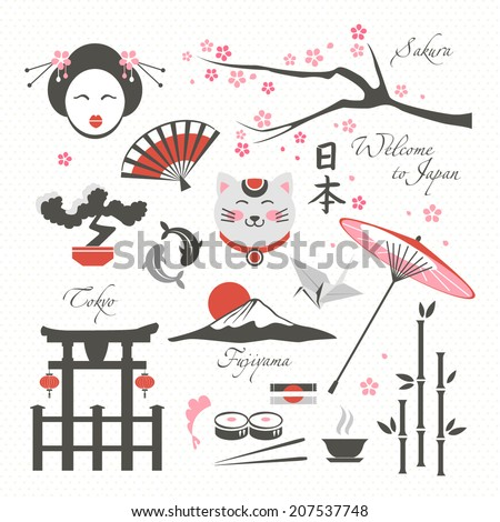 China asia symbols culture luck collection element sakura tea cup character temple pagoda set city oriental capital - stock vector