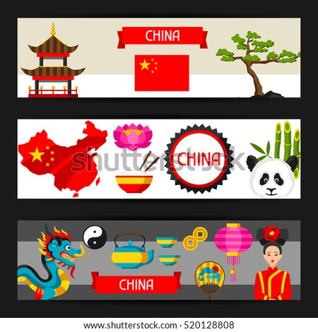 China banners design. Chinese symbols and objects.