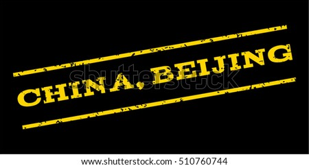 China Beijing watermark stamp. Text tag between parallel lines with grunge design style. Rubber seal stamp with dirty texture. Vector yellow color ink imprint on a blue background.