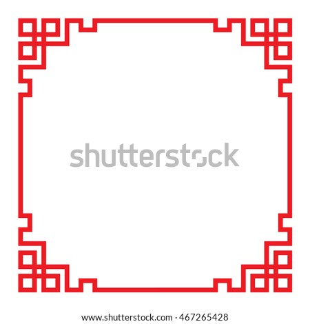 China border frame vector stock vector 467265428 for Chinese vector