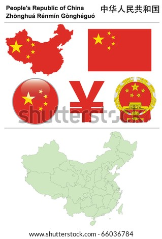 China collection including flag, map (administrative division), symbol, currency unit & glossy button - stock vector