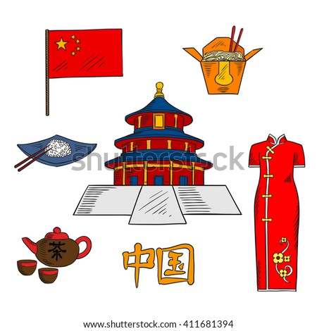 China culture and travel sketches of national flag of China, tea set, rice and noodles dishes with chopsticks, ancient temple of Heaven and bright red cheongsam dress