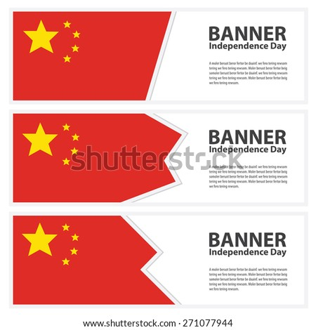 china Flag banners collection independence day - stock vector