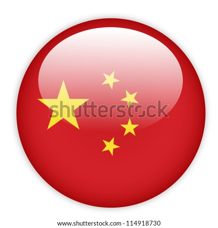 China flag button on white - stock vector