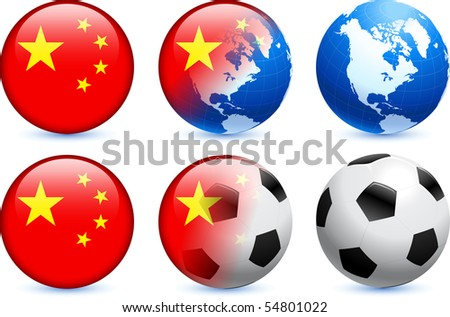 China Flag Button with Global Soccer Event Original Illustration - stock vector