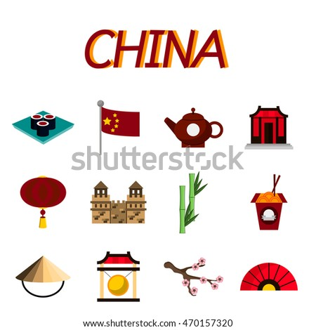 China Flat Icons Set Set Icons Stock Vector 470157320 Shutterstock