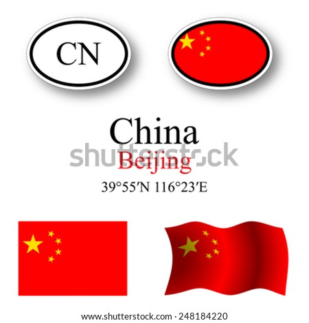 china icons set against white background, abstract vector art illustration, image contains transparency - stock vector