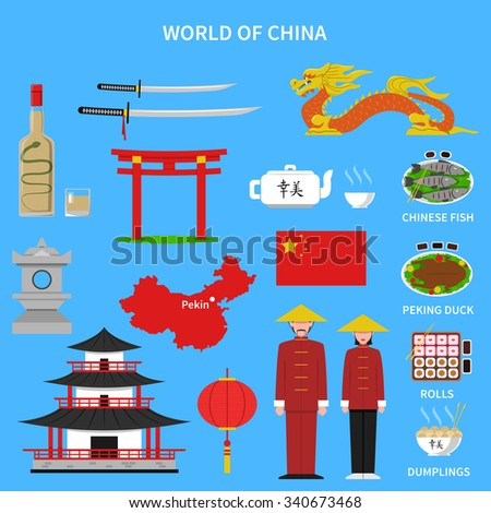 China icons set with traditional food and clothes on blue background flat isolated vector illustration