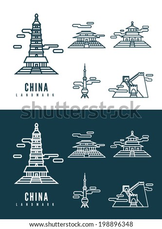 China landmarks. flat design element. icons set in white and dark background. vector - stock vector