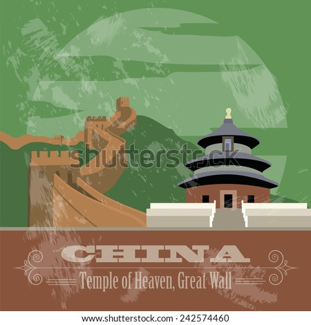 China landmarks. Retro styled image. Vector illustration - stock vector