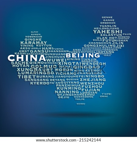 China map made with name of cities - vector illustration - stock vector