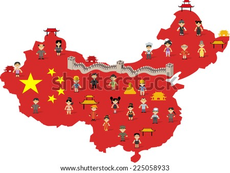 China Map Chinese Happy Cartoon People Stock Vector - China map
