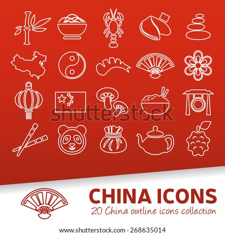 china outline icons - stock vector