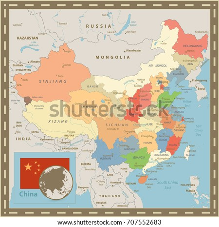 China Political Map Vintage Color Detailed Stock Vector - China rivers map