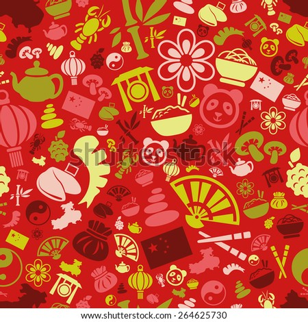 china seamless pattern - stock vector