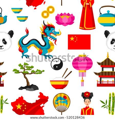 China Seamless Pattern Chinese Symbols Objects Stock Vector