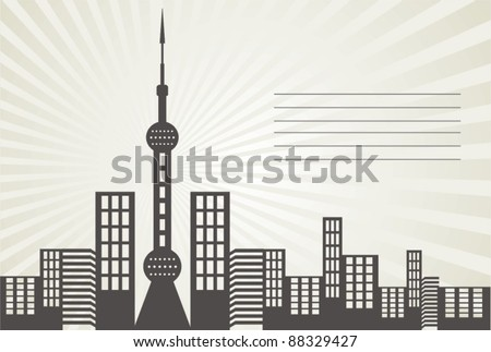 China Shanghai Oriental Pearl vector design - stock vector