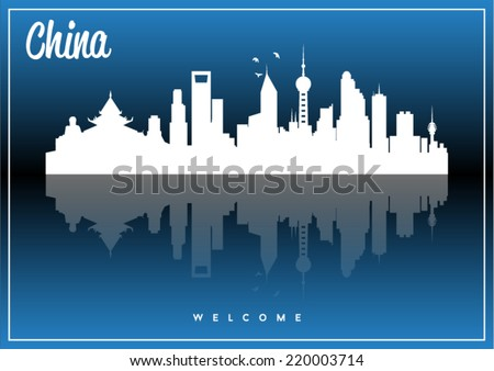 China, skyline silhouette vector design on parliament blue and black background. - stock vector