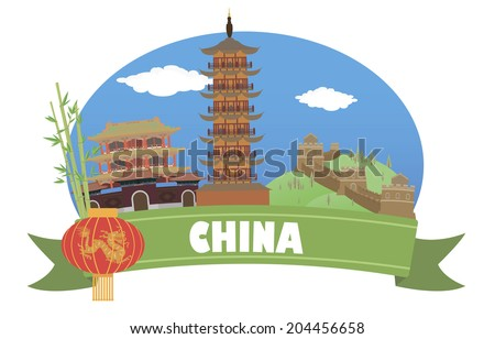 China. Tourism and travel - stock vector
