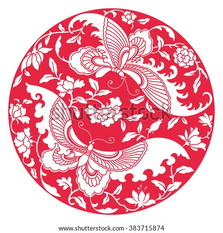 China traditional Butterfly pattern