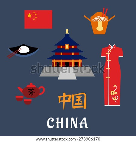 China travel icons with  national flag, woman kimono costume, tea kettle with cups, bowl with rice and chopstick, noodle box and ancient Temple of Heaven