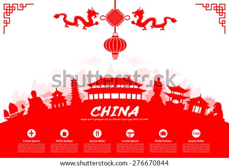 China Travel Landmarks. Vector and Illustration. - stock vector