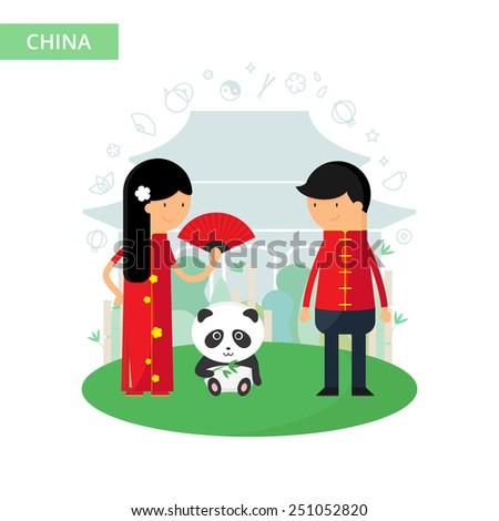 China travel vector illustration, flat style - stock vector