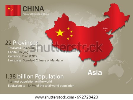 Pakistan world map country flag texture vectores en stock 693346705 china world map with a country flag texture world map geography gumiabroncs Images