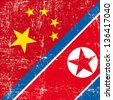 Chinese and North Korean grunge flag. this flag represents the relationships  between North Korea and China - stock photo