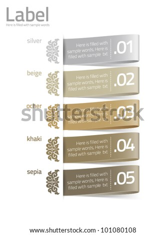 chinese beige and sepia label - stock vector