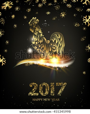 Chinese calendar symbol of 2017 year. Christmas card with icon of the bird over black background. Happy new year card. Golden snow falls over dark sky background. Vector illustration.