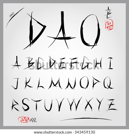 Chinese calligraphy Japanese alphabet hieroglyph, art font for tattoos, black and white picture in the style of spiritual self-awareness DAO on an isolated background - stock vector