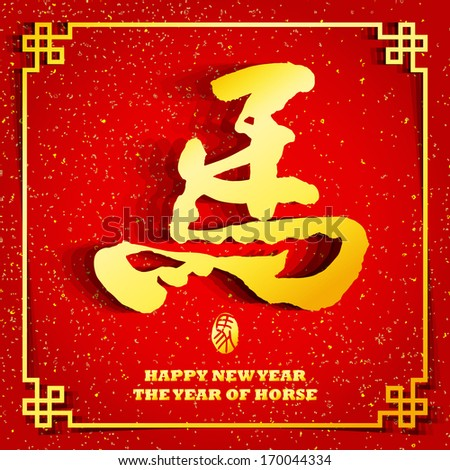 chinese new year eve essay Free new year papers of the most celebrated festivals is new years the japanese new year before chinese new year or known as chinese new year eve.