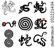 Chinese Calligraphy - Snake Design - stock vector