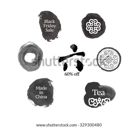 Chinese calligraphy Tag and Label Collection - Six - The Chinese character in the middle means six. - stock vector
