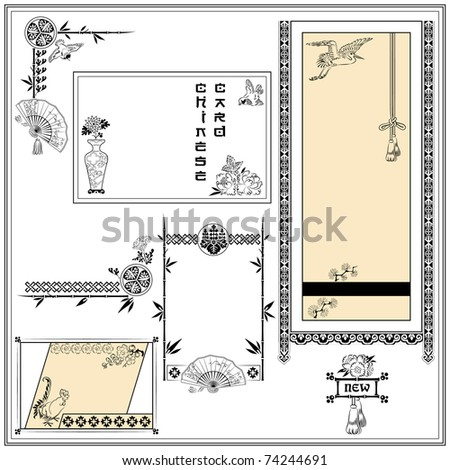 chinese cards - stock vector