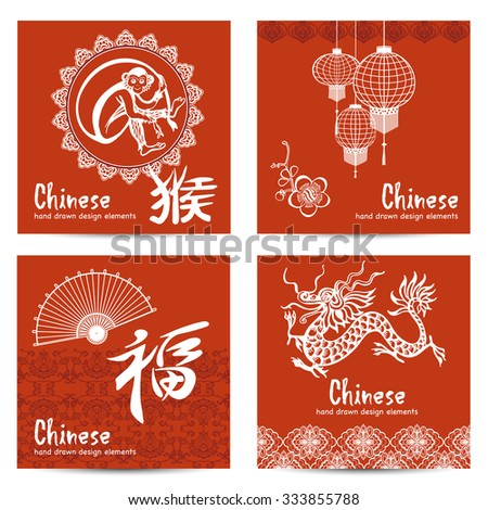 Chinese cards set with asian lantern fan and dragon isolated vector illustration - stock vector